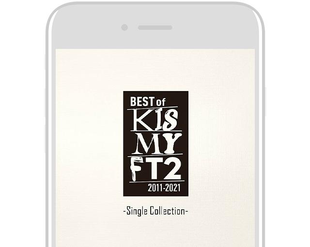 Kis-My-Ft2「A10TION」