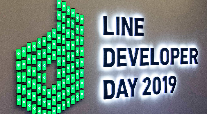 Sự kiện LINE DEVELOPER DAY 2019