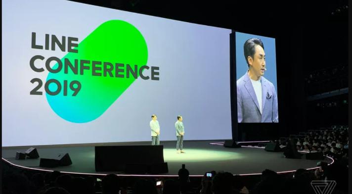 Hội nghị LINE 2019