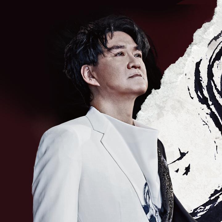 國民歌王周華健2021全新巡演《少年俠客》 盼自身歌曲給大家安定力量