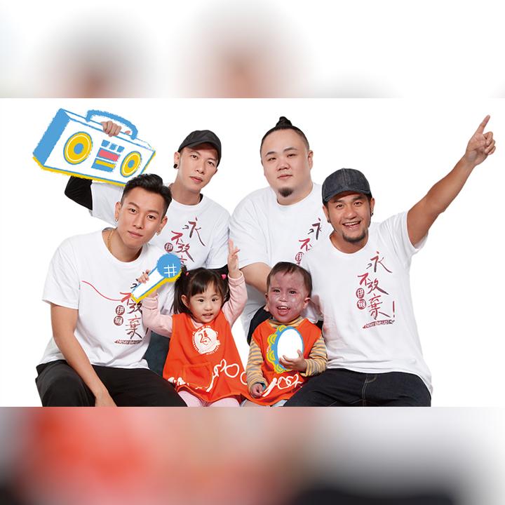 張震嶽 x 頑童MJ116獻愛心 合體創作公益單曲〈慢飛〉